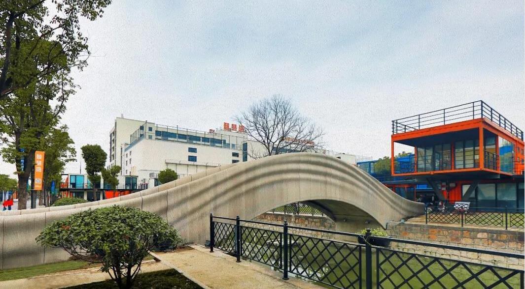 全球最大规模的混凝土3D打印步行桥