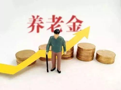 趣步怎么赚钱:收支矛盾下,养老金投资应当给予更多政策赋能