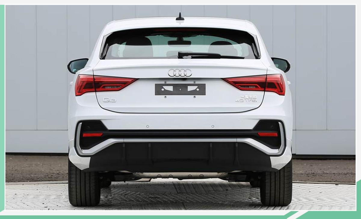 """奥迪Q3 Sportback推""""入门版""""车型 有望4月上市"""