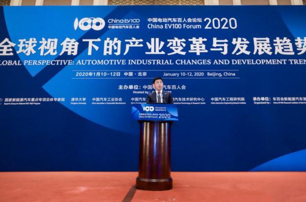 捷豹路虎全球副总裁、捷豹路虎中国首席财务官于钧瑞先生在百人会论坛发表主旨演讲