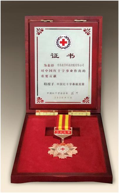 http://www.xqweigou.com/dianshanglingshou/100497.html