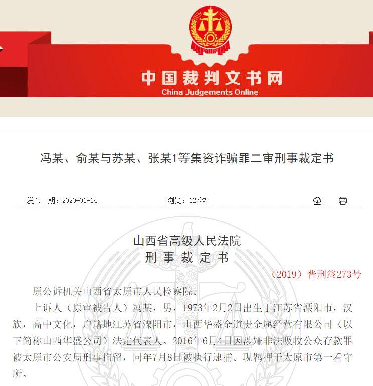 http://www.sxiyu.com/wenhuayichan/50862.html