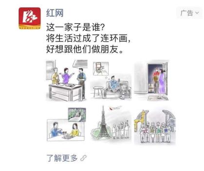 http://www.hunanpp.com/tiyuhuodong/98149.html