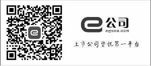 http://www.zgqhl.cn/qinghailvyou/31252.html