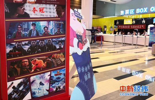 鼠年春节档预售票房近5亿,7部大片你看哪几部?