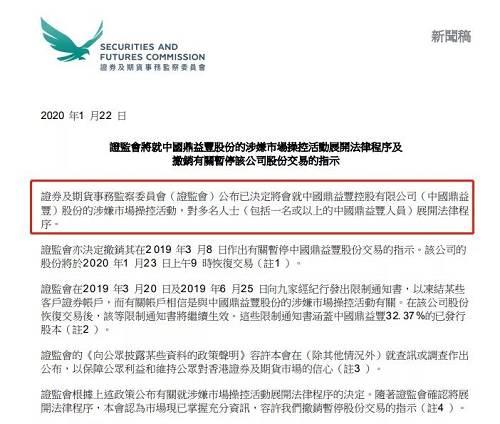 今日上午收盘暴跌89.64%,股价2.39港元,市值仅剩29.56亿港元。