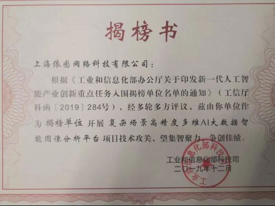 http://www.reviewcode.cn/wulianwang/114362.html
