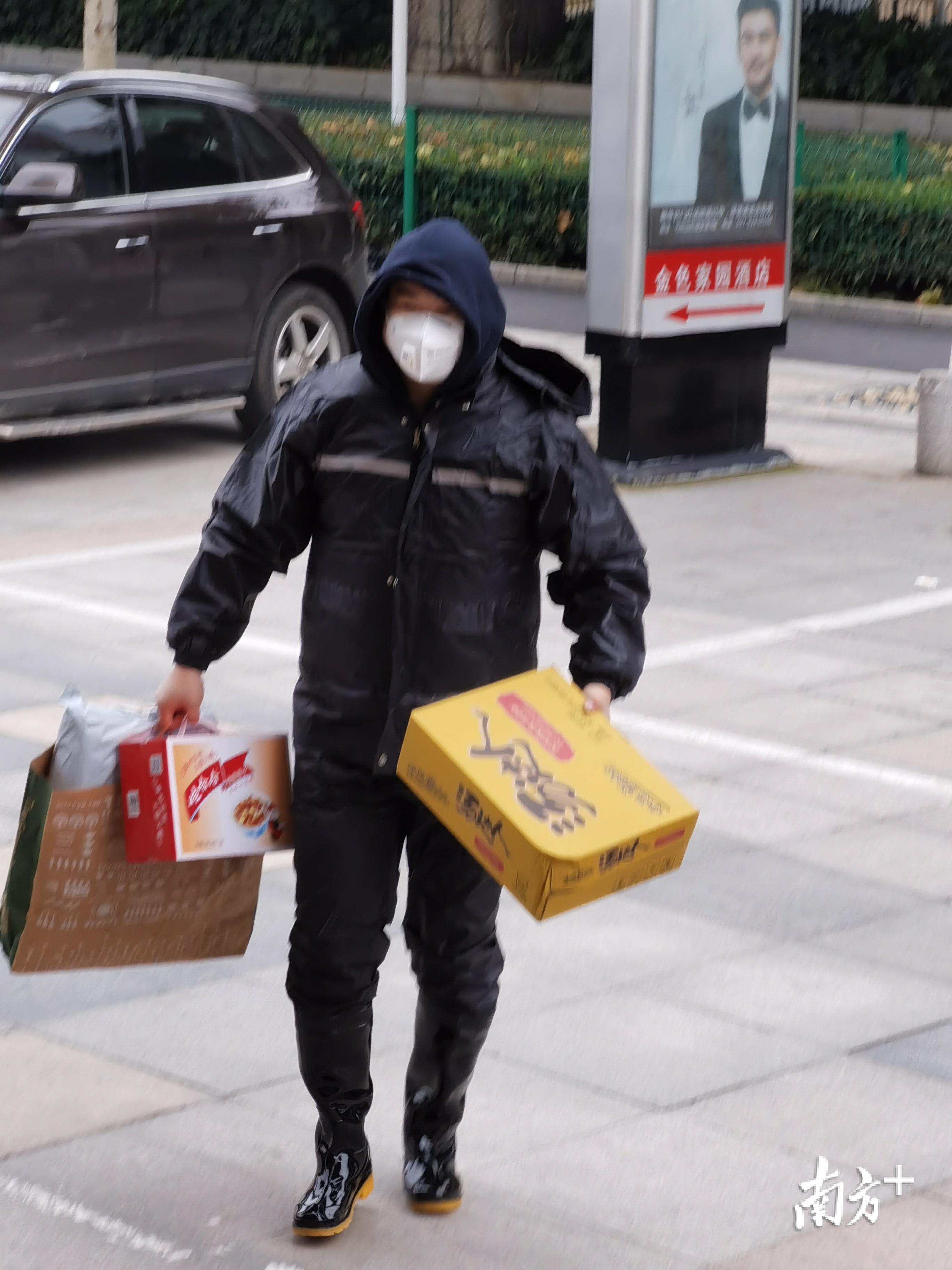 炸金花下载:谢谢你!广东援湖北医疗队寻找武汉好心人