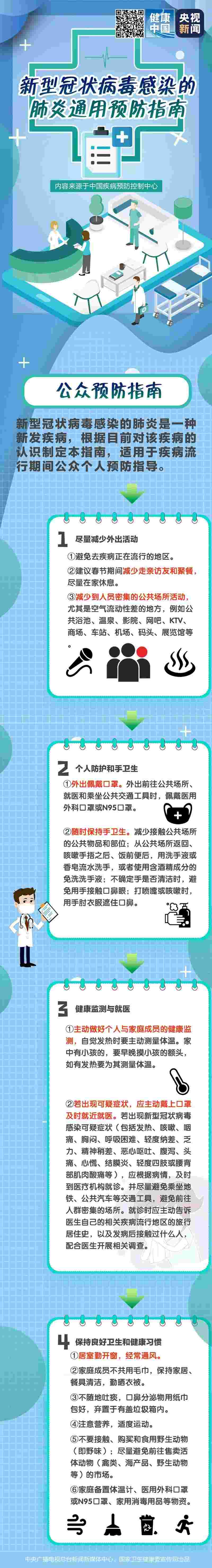 u宝app平台下载安装