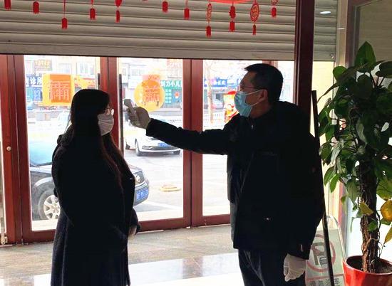 华夏银行济南分行为坚决打赢疫情防控阻击战 贡献金融力量