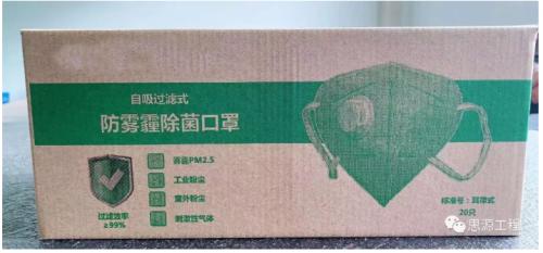 开什么店最赚钱支援武汉!利亚德繁星教育基金向武汉捐赠1万只N95口罩