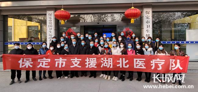 保定市人口_保定现有新冠肺炎患者全部康复出院,零死亡打样千万级人口大市