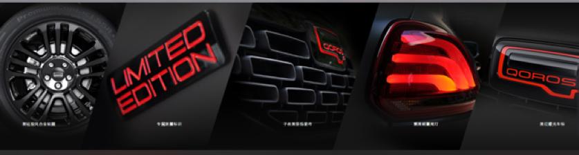 疫情后购车:联动云的这款新车给车内空气戴上了N95口罩