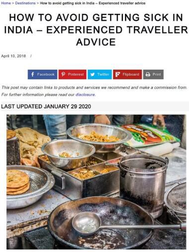 如何避免在印度生病 – 经验雄厚的旅走者提出