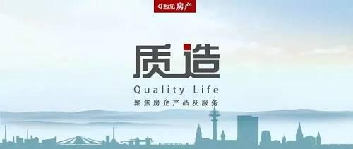 质造 | 疫情阻挡不住北京开发商抢地的热情,绿城单日80.48亿溢价拿下两城!