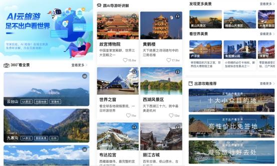 天津福彩中心如何兑奖:全国旅游景点地图:热气球空中观光在七彩丹霞景区兴起