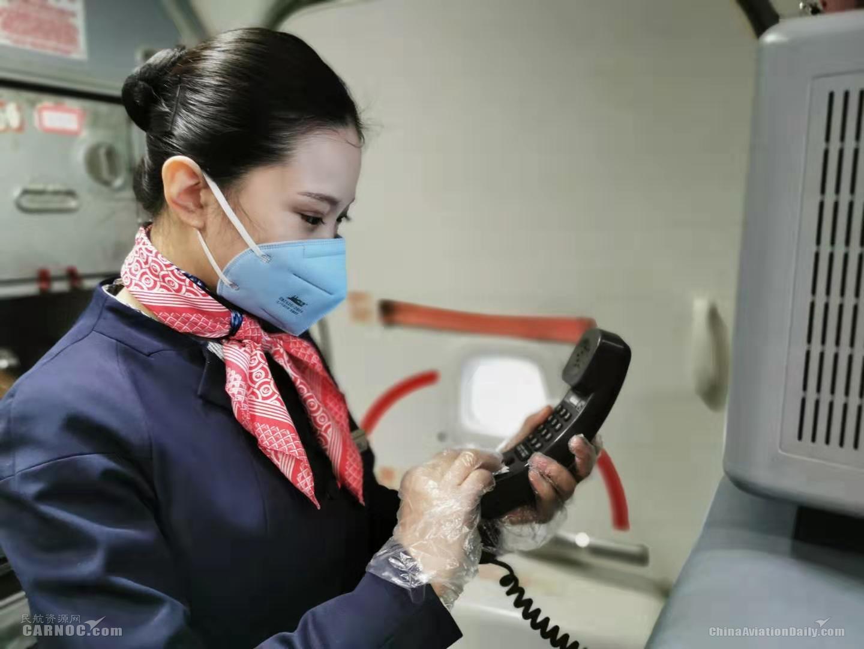 中联航推出定制包机业务 开启空中通道助力企业复工