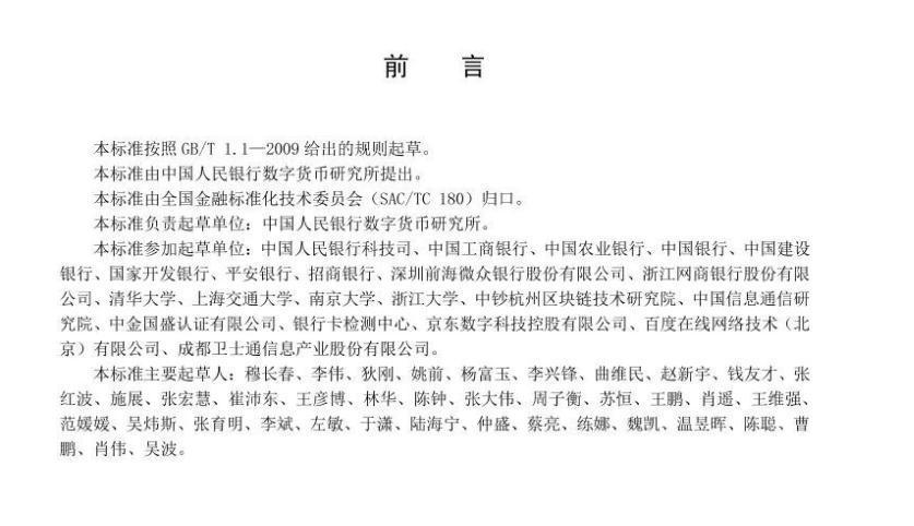 http://www.mogeblog.com/shoujitongxin/1768944.html