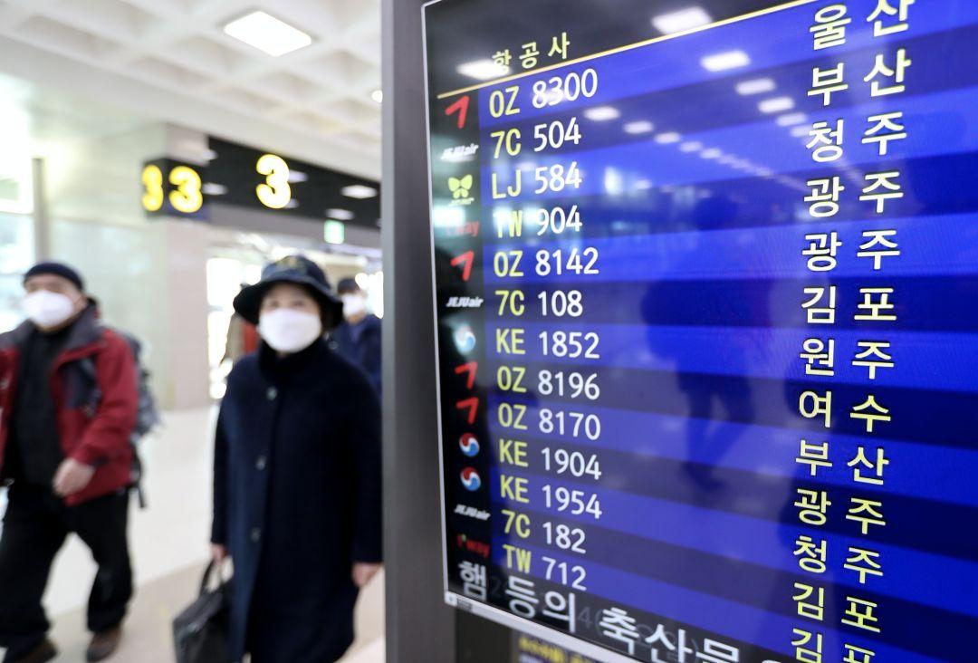 什么游戏能赚钱:24小时新增231例!韩国被15个国家和地区入境管制,股市创16个月最大跌幅