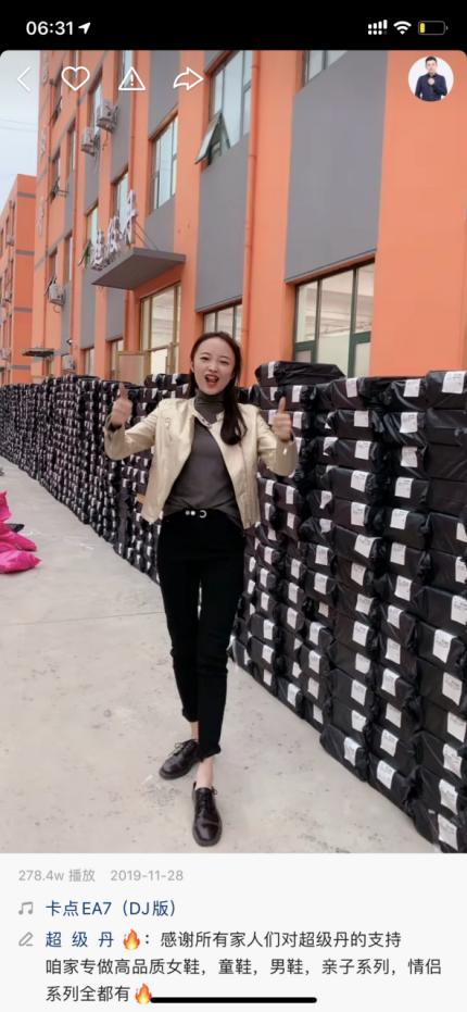 正月十五,超级丹的直播间在工厂内恢复开工。三个半幼时的直播,60万不益看多涌入直播间,滞销在仓库的环球帆布鞋一下卖出5万双,前一刻还在思考是否能度过疫情危险的品牌商老板,转瞬柳黑花明。
