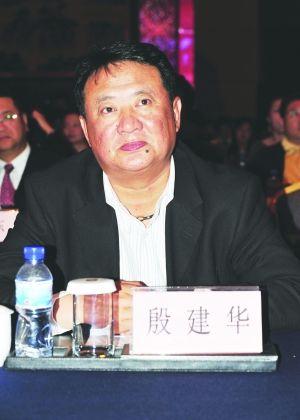 东海证券总裁殷建华