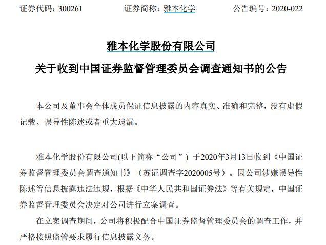 """回顾来看,在疫情肆虐时期,与抗疫药物""""沾边""""的上市公司,无不受到资本的热捧。2月4日,中国工程院院士、国家卫健委高级别专家组成员李兰娟团队,在武汉公布治疗新型冠状病毒感染的肺炎的最新研究成果,称阿比朵尔、达芦那韦能有效抑制冠状病毒。"""