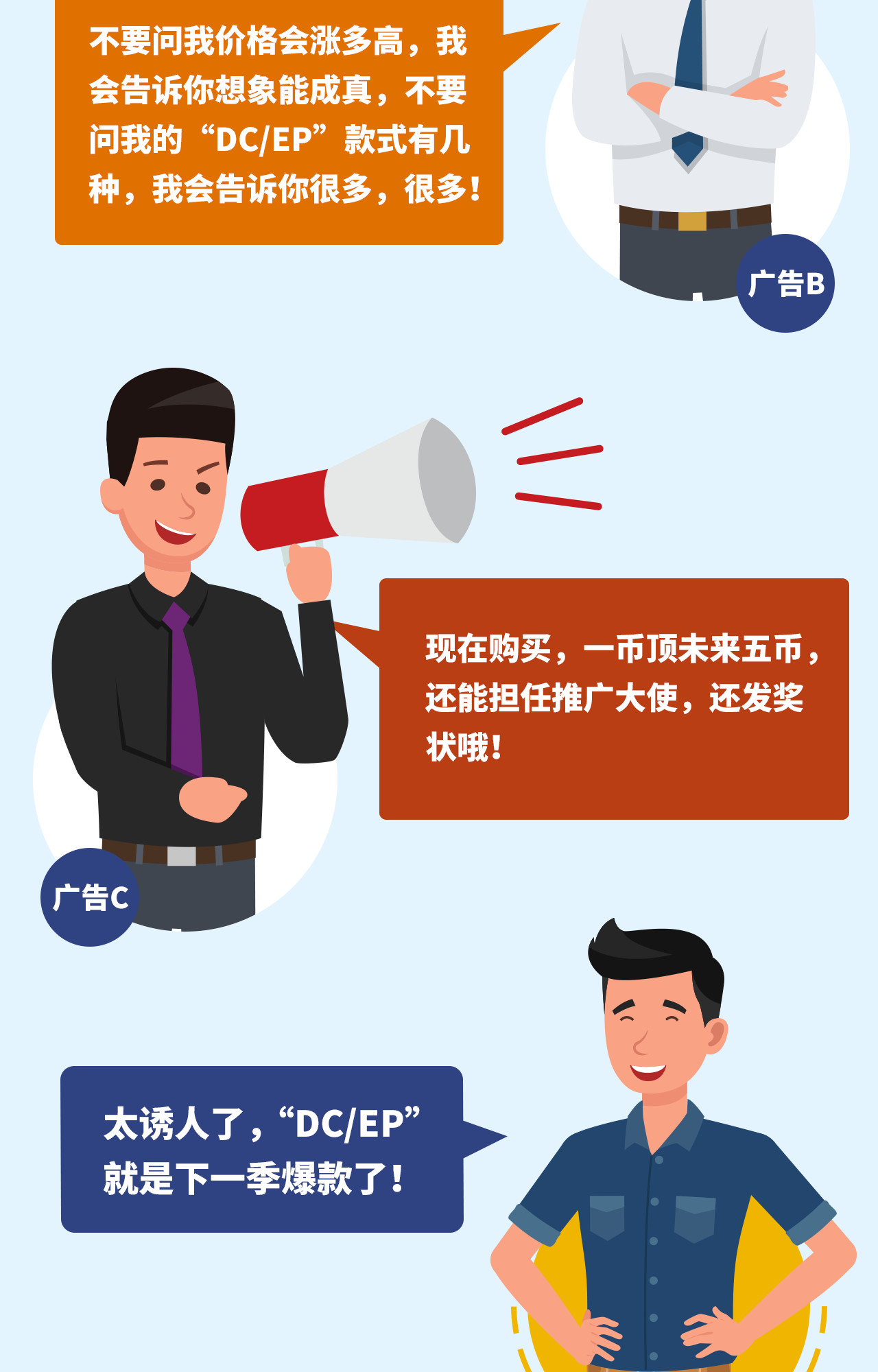 中��人民�y行:�假央行�底重��判杈�惕