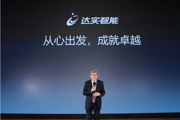公司创始人兼董事长刘磅先生正在以直播的方式,分享25年企业经营实战中的5个故事