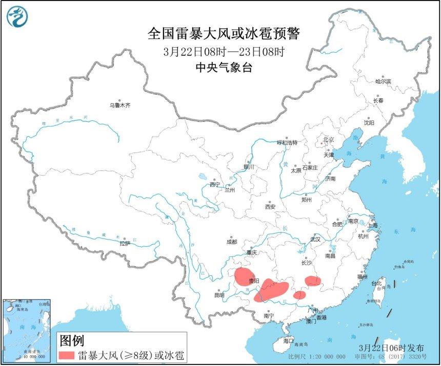 强对流天气蓝色预警 贵州广西湖南等地有8-10级雷暴大风或冰雹