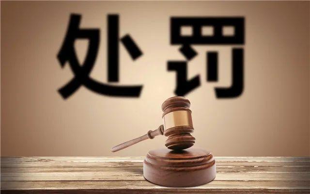 http://www.xaxlfz.com/wenhuayichan/94702.html