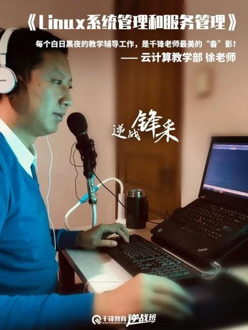 http://www.reviewcode.cn/yunweiguanli/125456.html