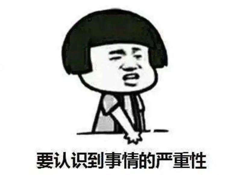 广州外来人口_紧急扩散!深圳、广州所有小区开始封闭管理!多起隐瞒病情遭