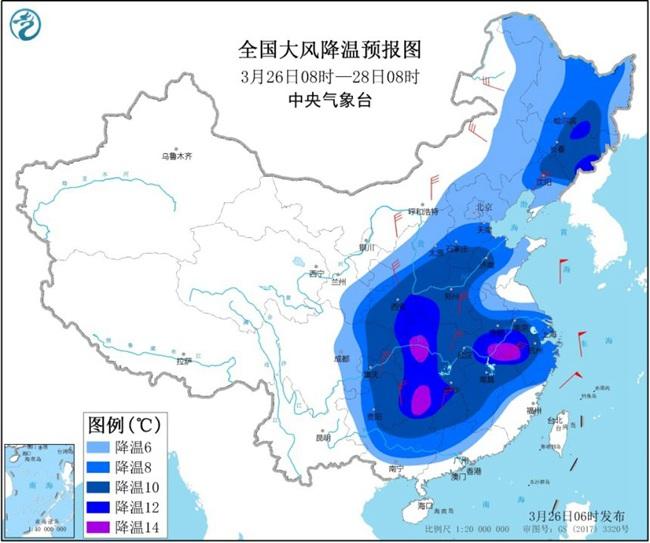 寒潮蓝色预警!北京河北河南等地局地降温将超12℃