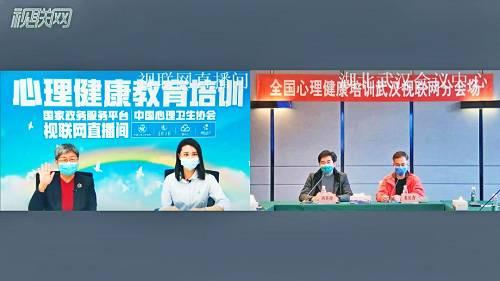 樊教授同位于湖北武汉会场的姜长青、西英俊两位专家连线