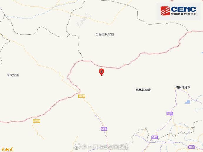 内蒙古锡林郭勒盟苏尼特左旗发生3.2级地震