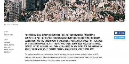 (IOC声明)
