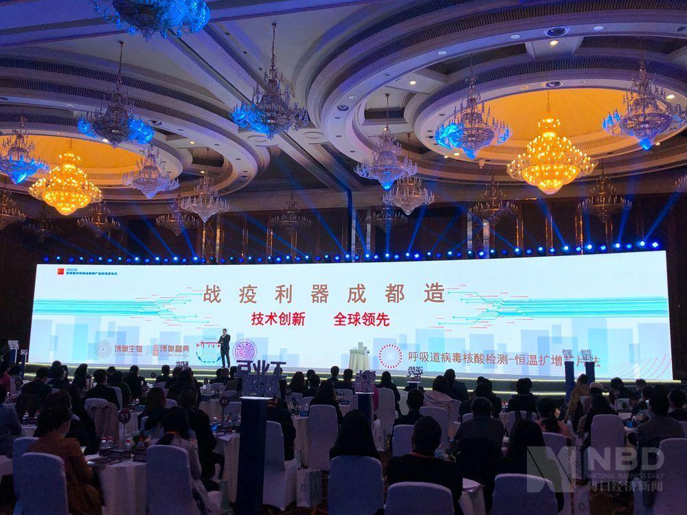 图片来源:每日经济新闻记者 梁宏亮 摄