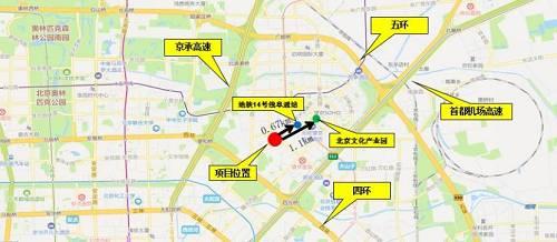 质造丨北京底价成交三宗地揽金55亿:这不代表降温