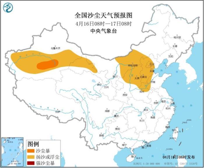 沙尘暴蓝色预警:京津冀等多地有扬沙或浮尘天气