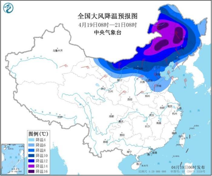 冷空气将影响北方地区 江南华南等地将迎新一轮降水