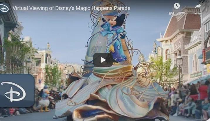 因而,迪士尼要赢利,重要照样看线下。
