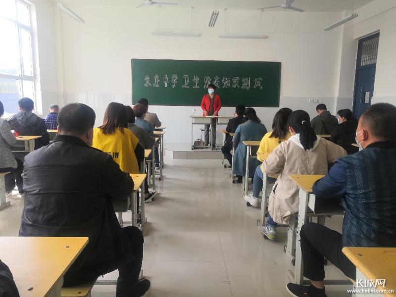 """邯郸永年区:万名教师""""考""""防疫"""