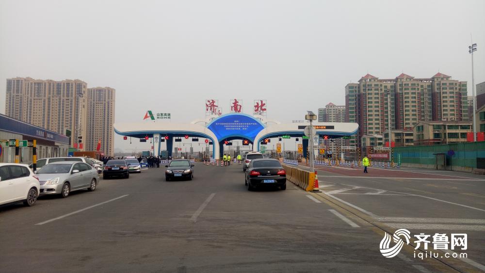 5月6日零时起山东高速公路等收费公路恢复收费