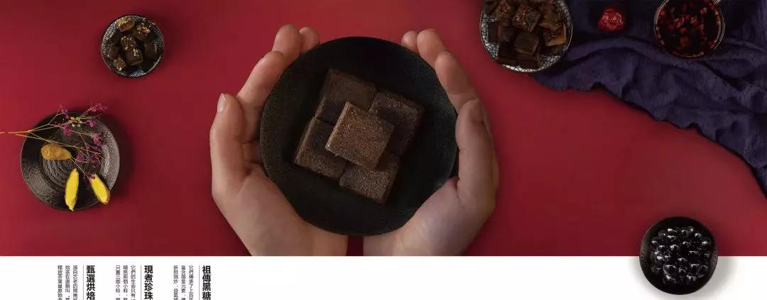 人人幸福堂奶茶畅销全球,成功之本到底是什么?