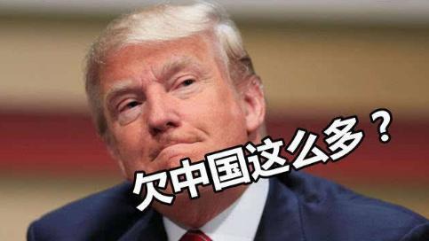 """美国频繁上演""""狼来了"""",想要赖掉中国持有的美债,可能性大吗?"""