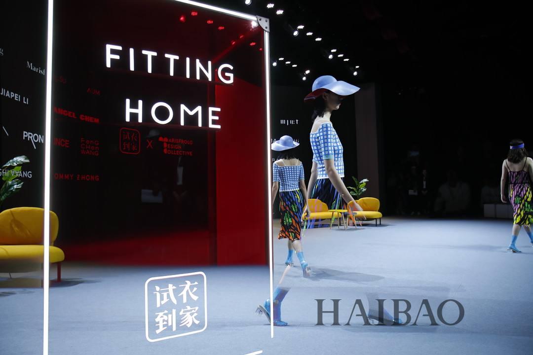 迎合新零售时尚,试衣到家全方位满足顾客新需求