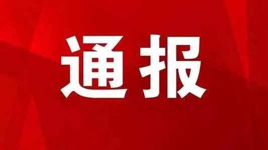 http://njbpz9.cn/kejizhishi/80823.html