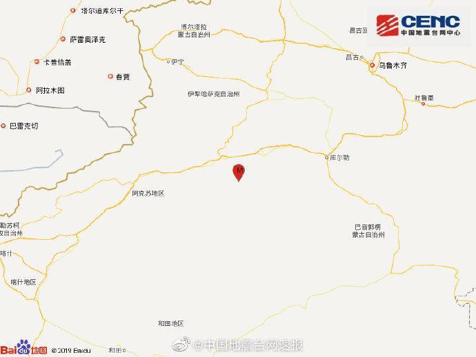 新疆阿克苏地区库车市发生3.4级地震 震源深度10千米