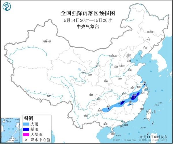 暴雨蓝色预警:江西安徽等6省有大雨或暴雨并伴强对流天气