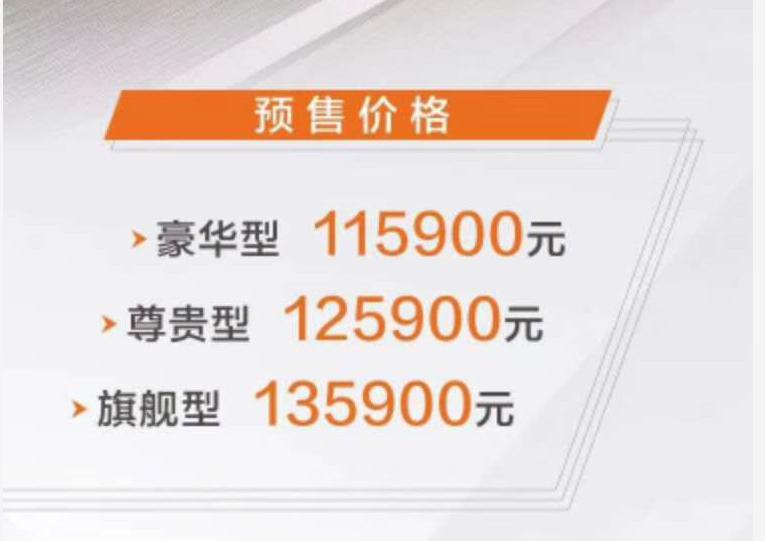 长安UNI-T正式开※启预售 计划6月左右正式上市